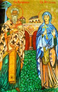 San cipriano para el amor