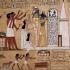Hechizos egipcios