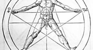 Pentagrama esoterico significado