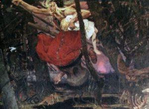 Diosa pagana Baba Yaga